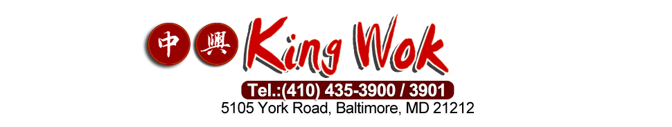 King Wok Chinese Restaurant, Baltimore, MD